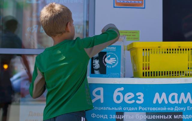 Ребенок жертвует средства на нужды сирот //Фото: Виталий Хмара