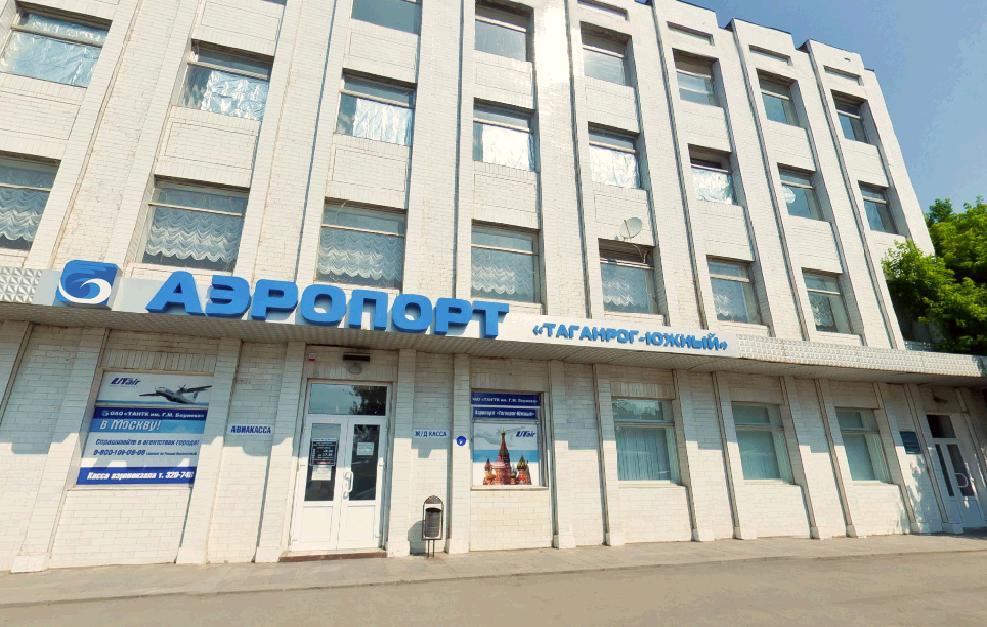 Пассажирский аэропорт может появиться в Таганроге