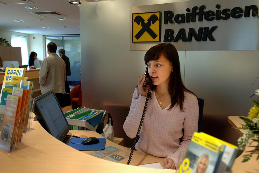 втб банк оставить заявку на кредит