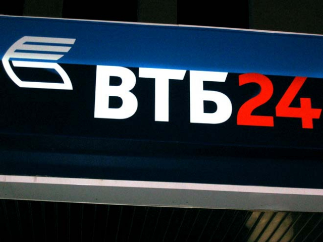 Сбербанк нарастил месячный объем выданных потребкредитов на 20% — до 76 млрд рублей