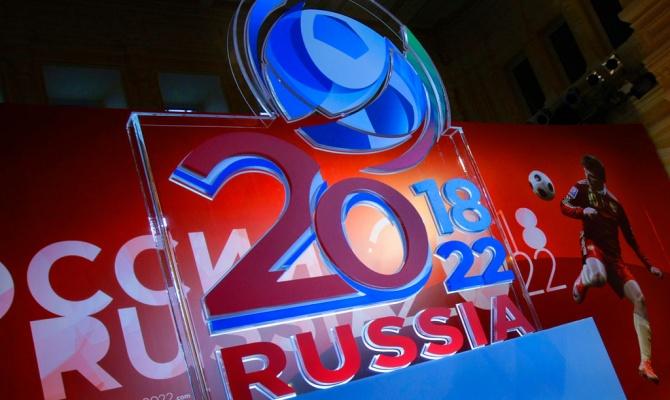 //Фото с сайта news.mail.ru