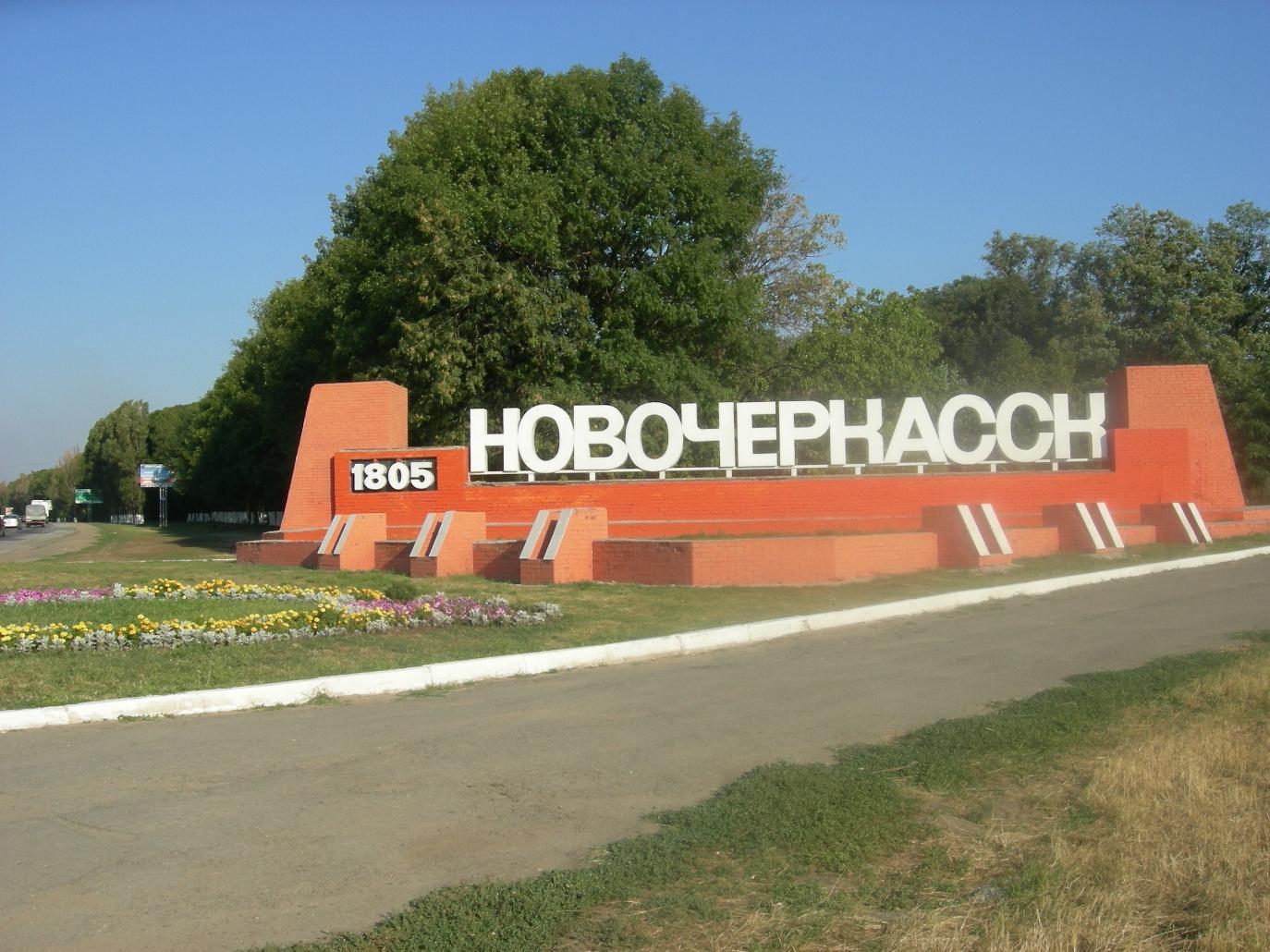 Новый руководитель Новочеркасска привел кадры изЗверева