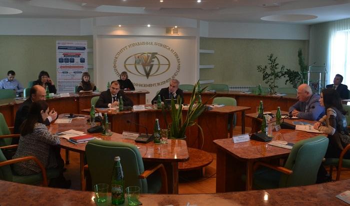 """Заседание стратегической сессии // Фото: Ксения Калиниченко, """"Городской репортер"""""""