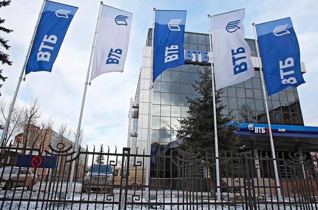 ВТБ понижает ставку ипотеки для огромных квартир
