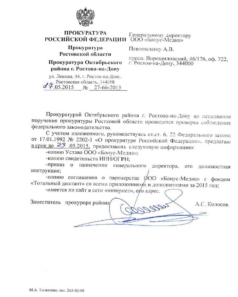 //Фото со страницы пользователя Алексея Павловского в социальной сети facebook.com