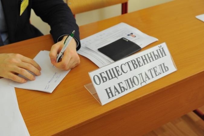 Школьники Волгоградской области сдают 1-ый ЕГЭ всезоне