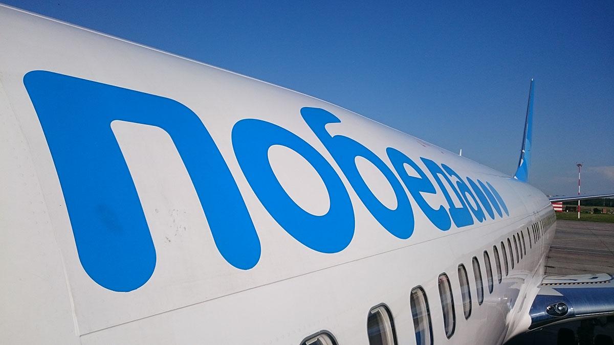 «Победа» с14ноября запускает рейс Ростова-на-Дону— Санкт-Петербург