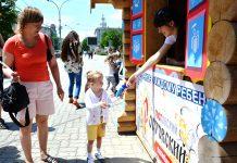 В Ростове детям раздавали бесплатный пломбир