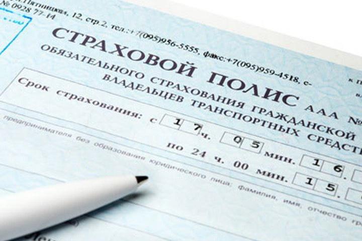 «Росгосстрах» вынудили выплатить шраф в19,4 млн руб.