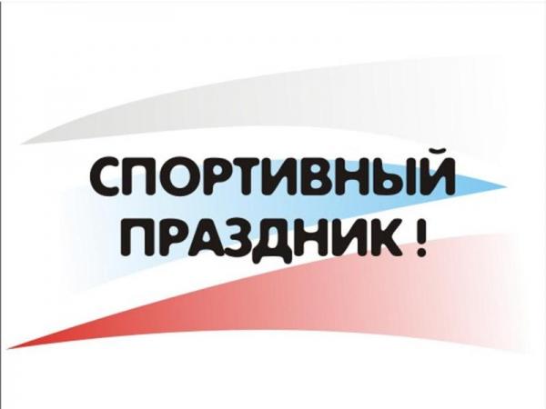 //Фото с сайта b-port.com