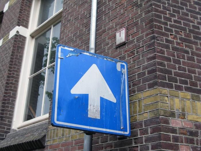ВРостове движение нанескольких дорогах будет односторонним
