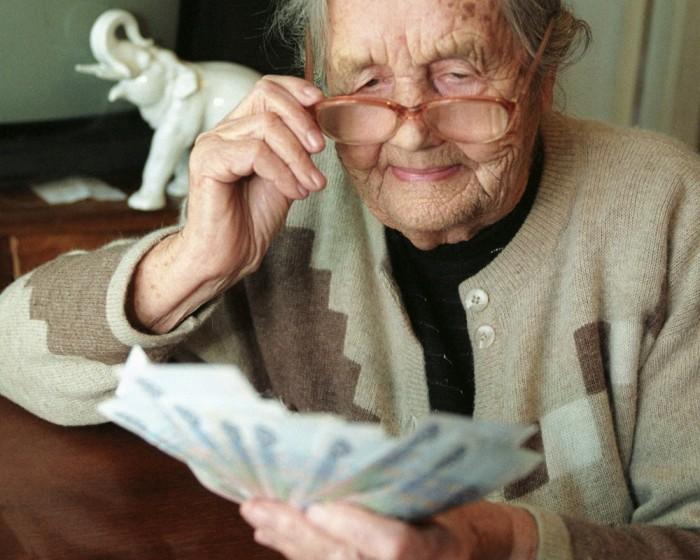 Пенсионер мвд ветеран труда льготы