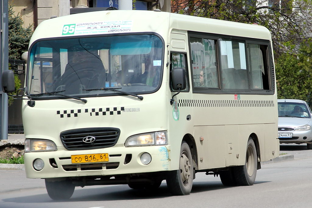 ВРостове работники ГИБДД проверили неменее 70 маршруток