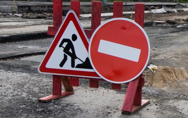 Несколько улиц вРостове перекроют на 5 месяцев из-за ремонта