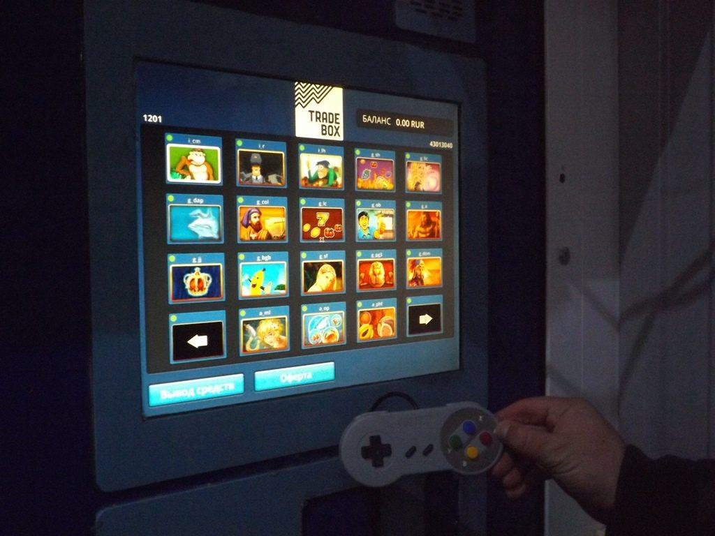 Игровые автоматы в новочеркасске игровые автоматы в хорошем качестве без регистрации