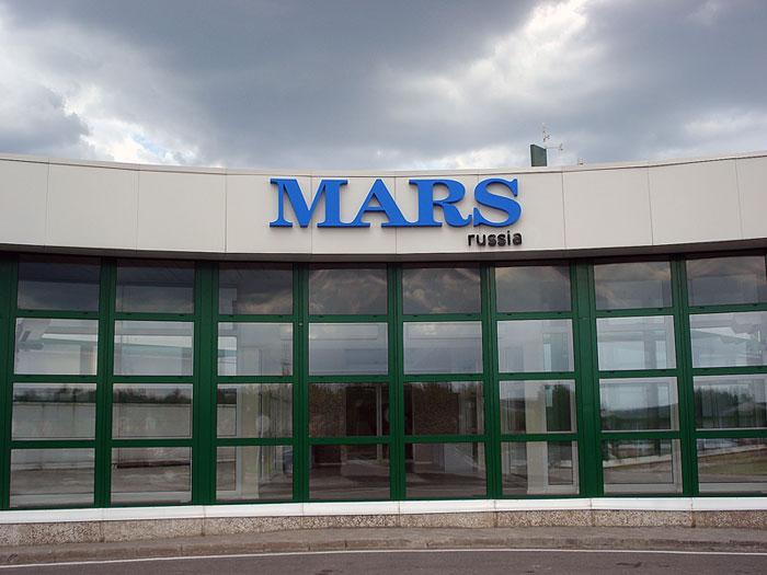 Картинки по запросу Компания Марс ростовская область