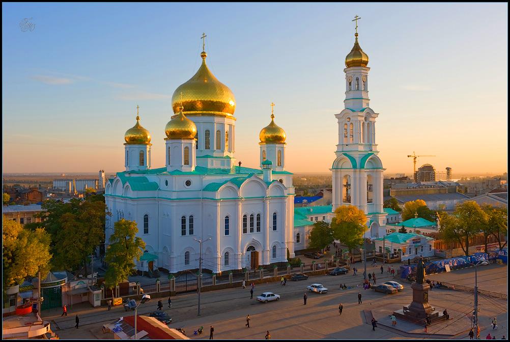Расписание поездов: Ростов - Казань, стоимость