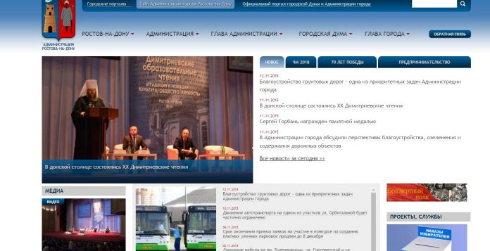 prostitutki-volgograd-kirovskiy