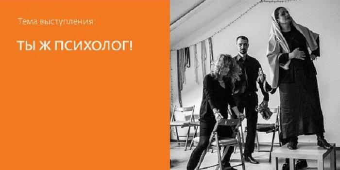 //Фото из группы «Ростовский Плейбек Театр» социальной сети «ВКонтакте»