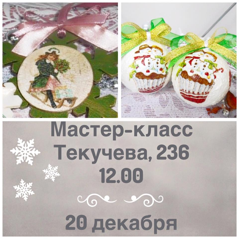 //Фото со страницы пользователя Мария Книжникова в социальной сети Facebook.com