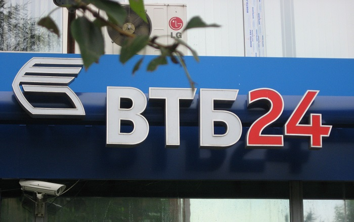 ВТБ24 выплатит почти 1 млрд руб. кубанским вкладчикам «Внешпромбанка»