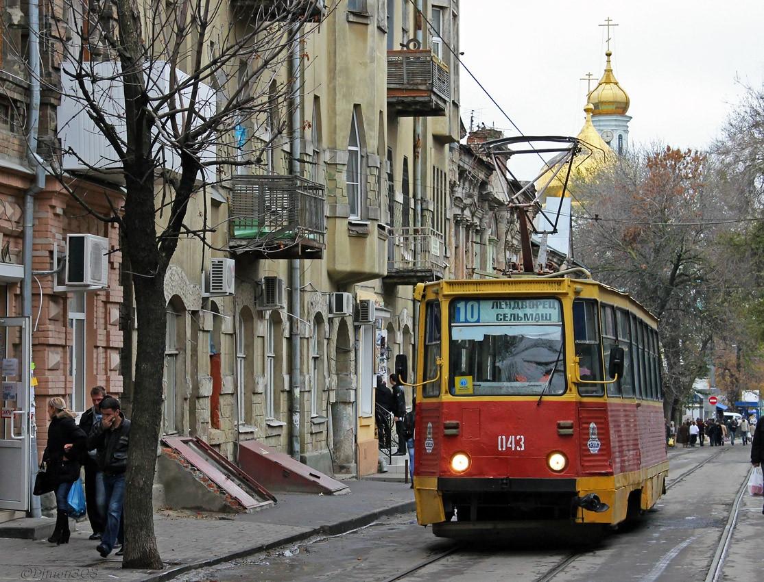 Ремонт улицы Станиславского вРостове вырос вцене на 80,9 млн