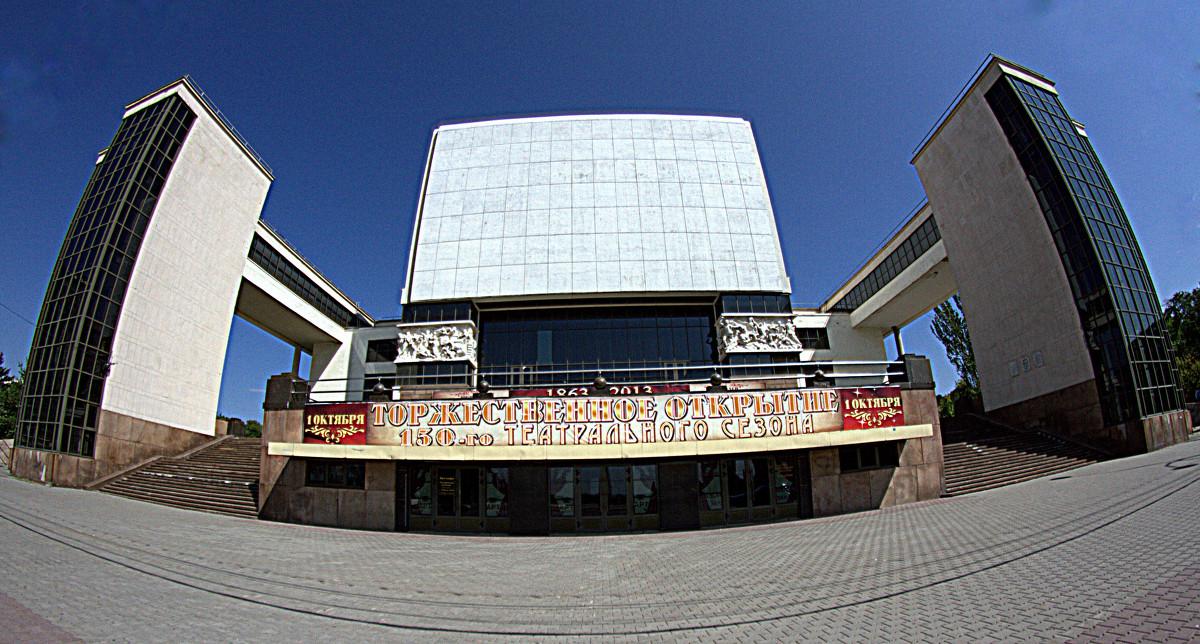 Театр им. Максима Горького