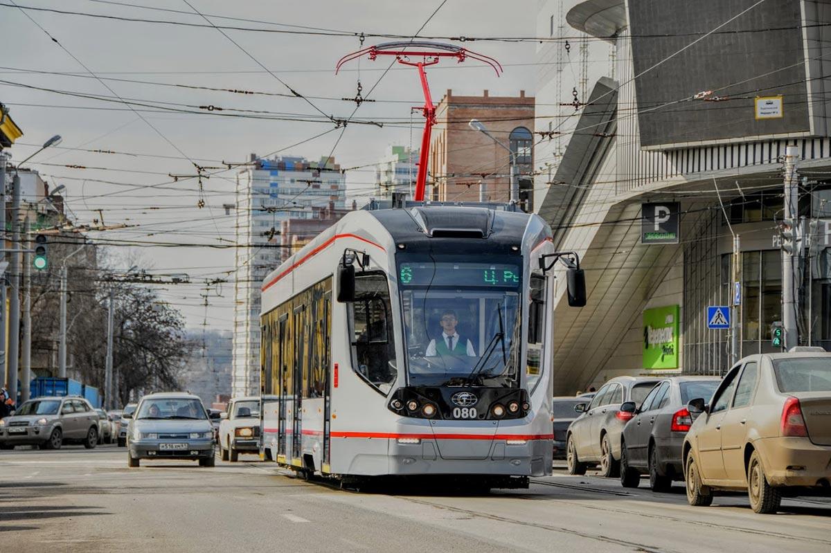 Оператор ростовских трамваев на100% погасил задолженность заэлектроэнергию