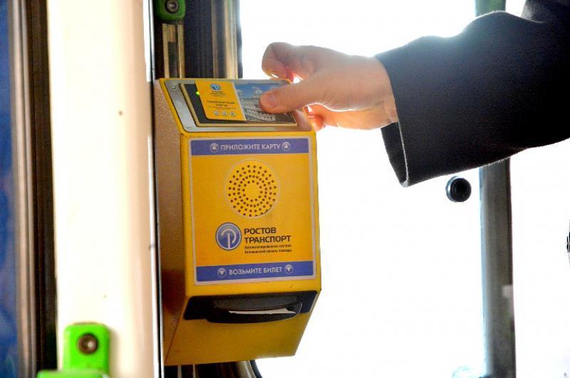 ВРостове-на-Дону прекращает работу сеть терминалов продажи ипополнения транспортных карт