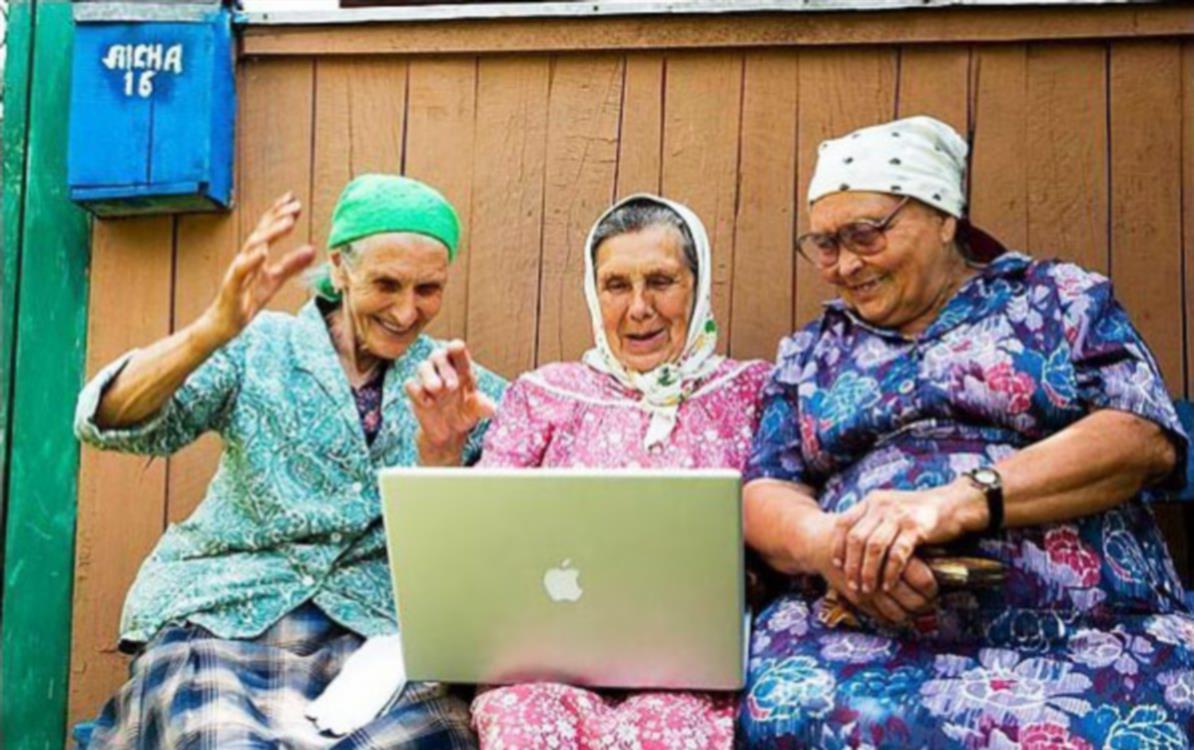 Старые писи пенсионерок 6 фотография