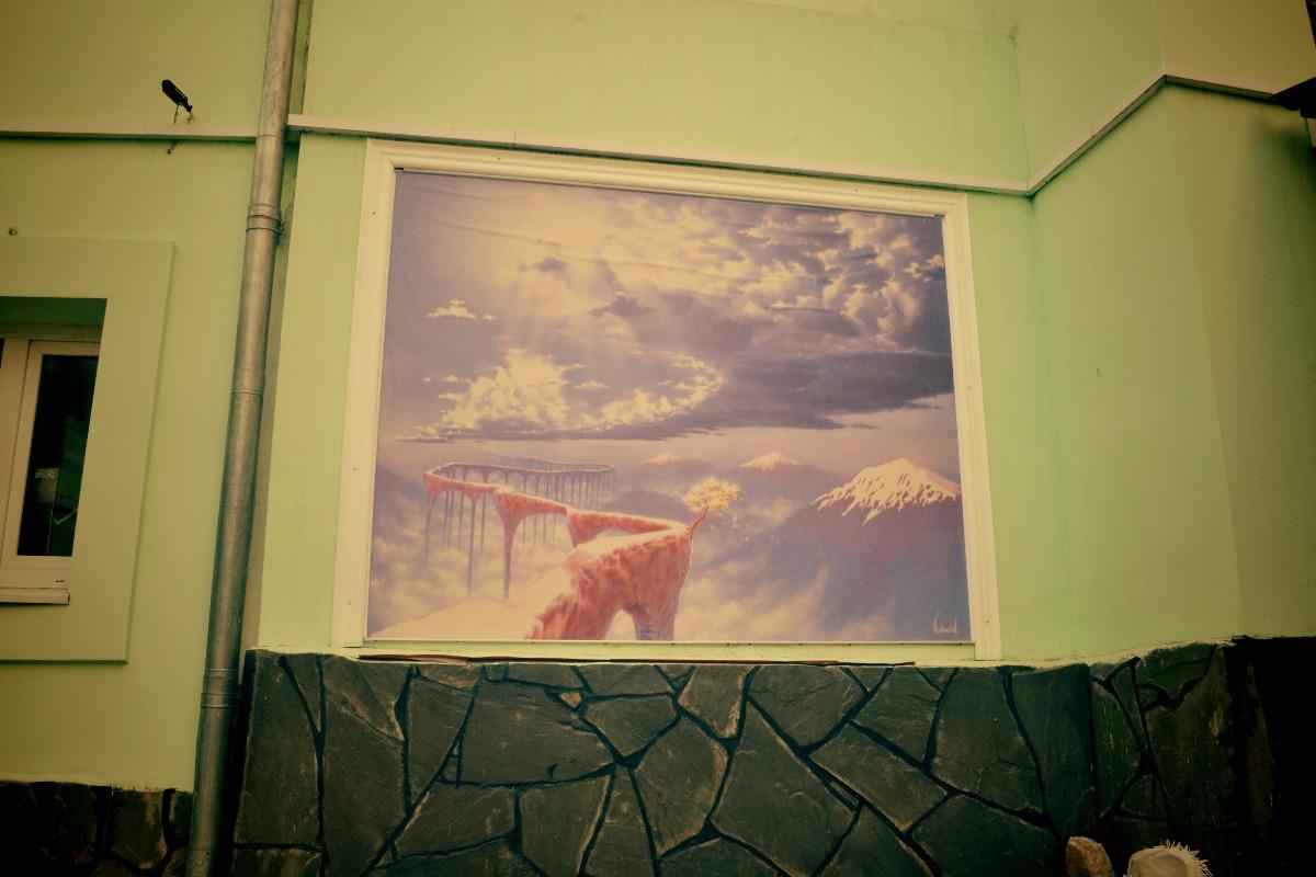Картина на стене центра// фото: Виктория Некрасова