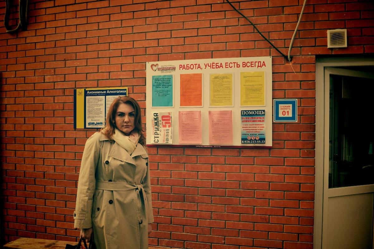 Директор центра Елена Мелихова // фото: Виктория Некрасова