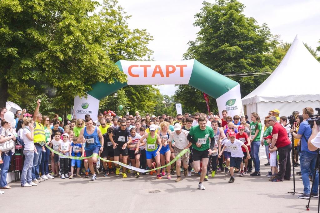 Волгоградцев приглашают отдохнуть ипробежать «Зеленый марафон»