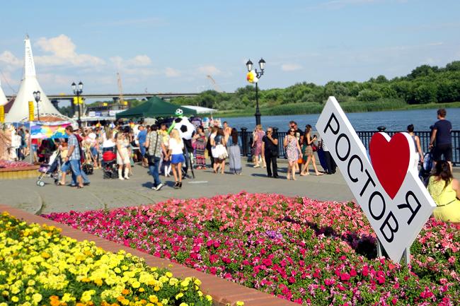 Наблагоустройство набережной Ростова истратят 4 млн руб.