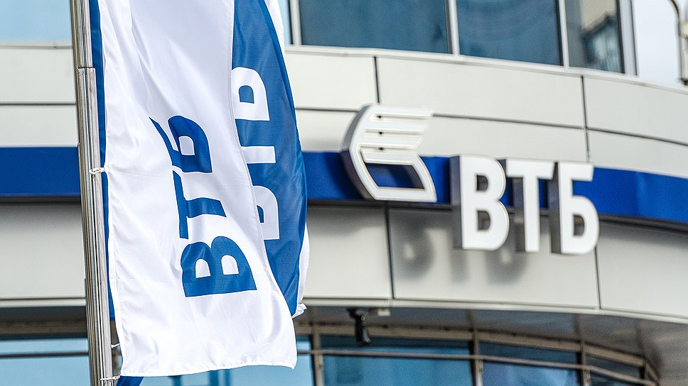 Розничный кредитный портфель ВТБ вРостове-на-Дону составил около 7,35 млрд руб.