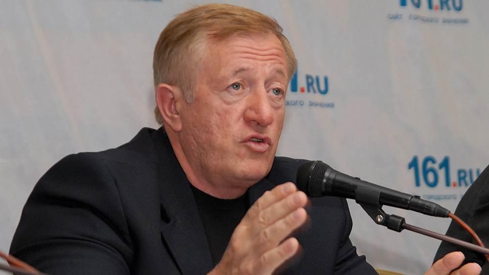 Дело руководителя  «Ванта», бежавшего вТаиланд, рассмотрит суд— Ростов-на-Дону