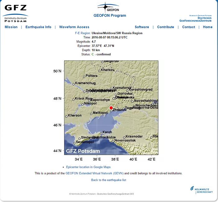 //Скриншот с сайта geofon.gfs-postdam.de