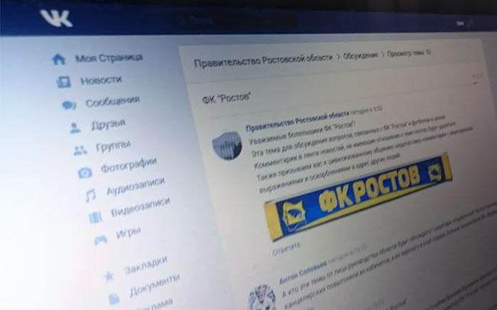 Тренер Курбан Бердыев простился сФК «Ростов» иего болельщиками