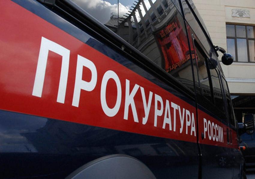 Генпрокуратура прекратила полномочия 2-х депутатов вРостовской области