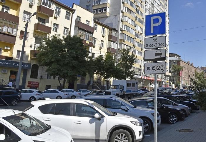 Вконце недели вРостове заработают платные парковки