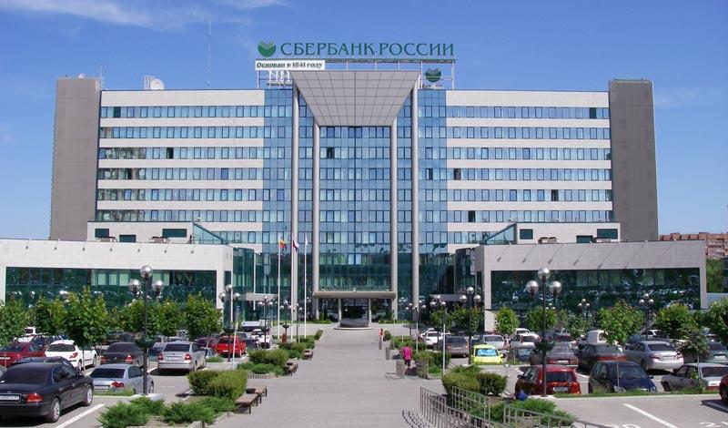 Дальневосточный банк пао сбербанк адрес банка
