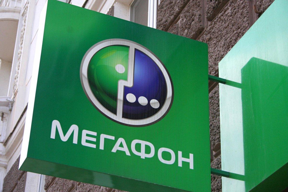 «Мегафон» выпустил свою банковскую карту