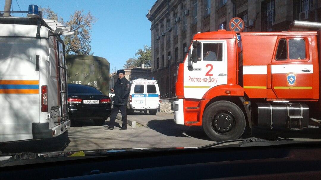 ВРостове оцепили Кировский районный из-за звонка озаложенном взрывном устройстве