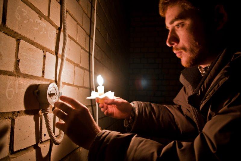 Граждане Ростовской области задолжали засвет неменее 2 млрд руб