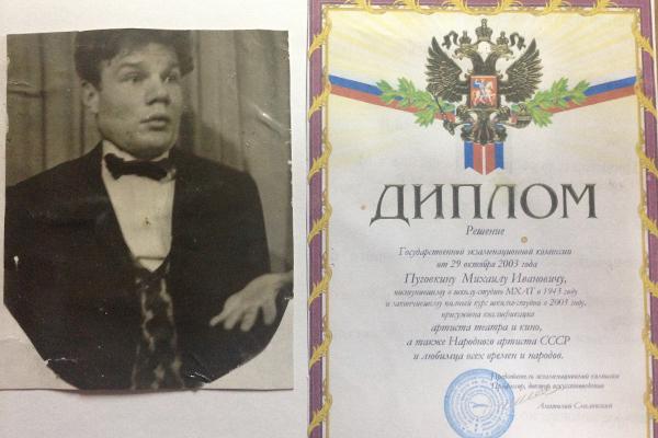 // фото предоставлено Ириной Пуговкиной-Лавровой
