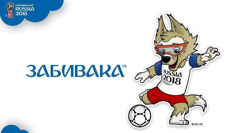 фото сайта sport-express.ru