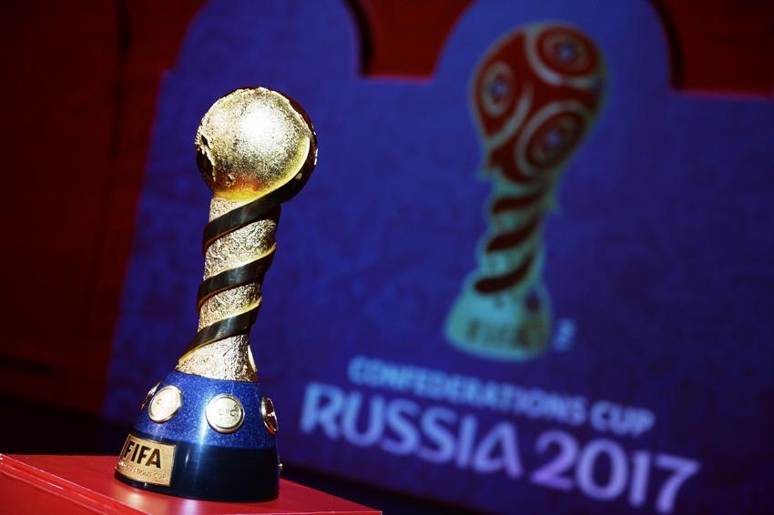 Жители России смогут попасть наматчи Кубка конфедераций пофутболу за960 руб.
