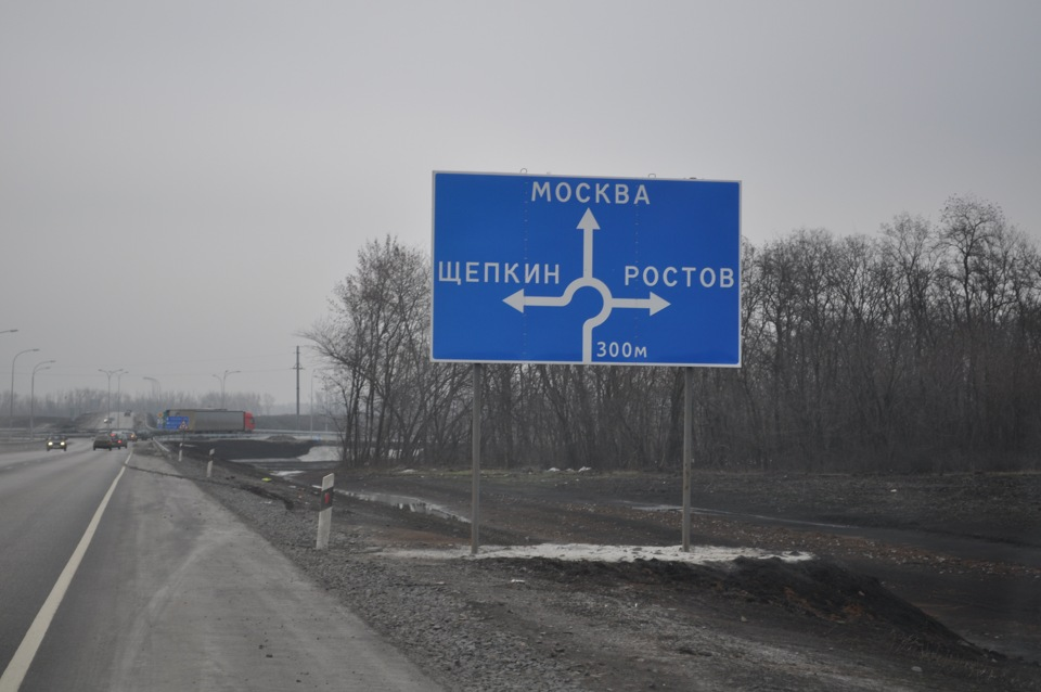 НаСеверном обходе Ростова поменяется схема движения до1сентября