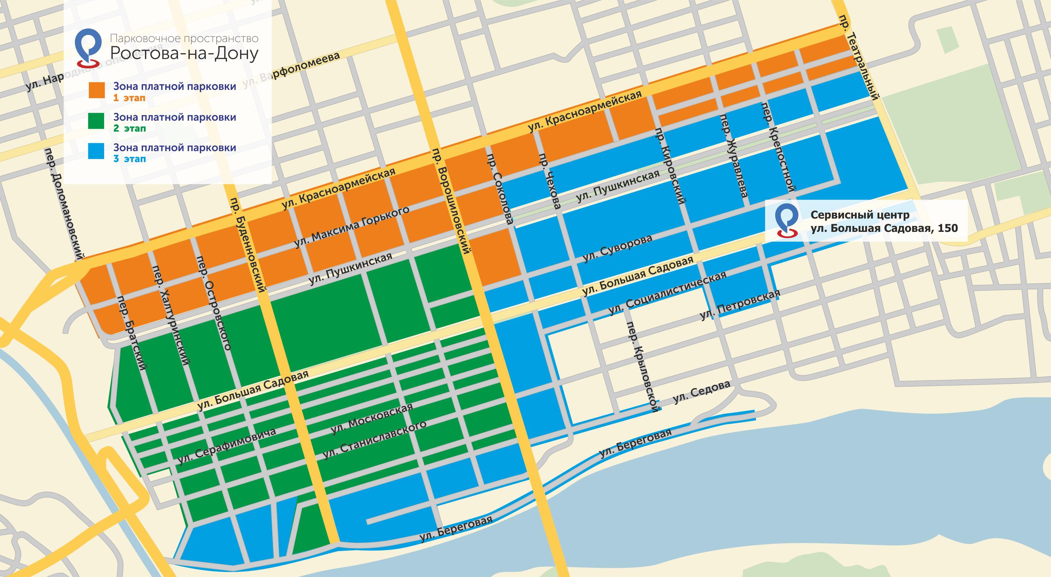 Вцентре Ростова на3 тысячи парковочных мест будет больше