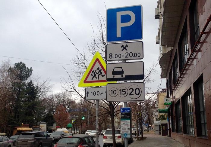 Сегодня платных парковок вРостове-на-Дону стало больше